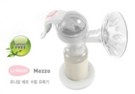 mezzo-manual-breastpump
